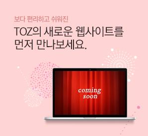 TOZ EVENT